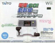電車でGO!新幹線専用コントローラー(状態:箱(内箱含む)・本体状態難)