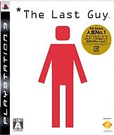 The LastGuy