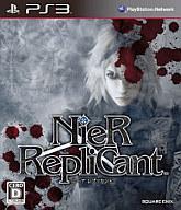 ニーア レプリカント Nier Replicant 高価買取