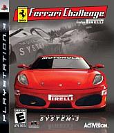 北米版 Ferrari Challenge(国内版本体使用可)