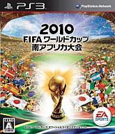 2010FIFA ワールドカップ 南アフリカ 最安値
