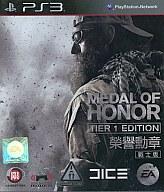 アジア版 MEDAL OF HONOR TIER 1 EDITION(国内版本体動作可)
