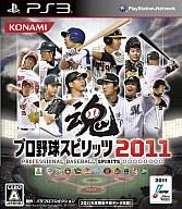 プロ野球スピリッツ 2011