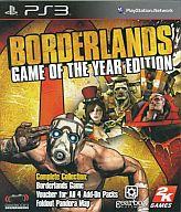 アジア版 BORDERLANDS GAME Of THE YEARS EDITION(国内版本体動作可)