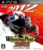 ウイニングポスト7 2012