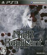 Nier Replicant(ニーアレプリカント) (状態:パッケージ状態難)
