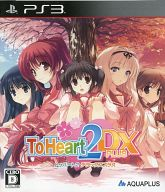 To Heart2 DX PLUS[限定版](状態:特典全欠けソフト単品)