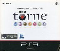 PlayStation3専用 地上デジタルレコーダーキット torne(トルネ) (状態:アンテナケーブル欠品)