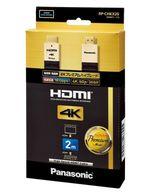 HDMIケーブル 2M (ブラック) [RP-CHKX20-K]