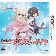 Fate/kaleid liner プリズマイリヤ[通常版]