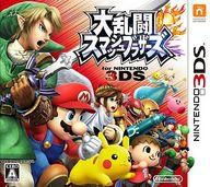 大乱闘スマッシュブラザーズ for Nintendo3DS