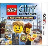 LEGOシティ アンダーカバー チェイス ビギンズ