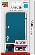 シリコンカバー for3DS ブルー