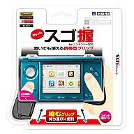 スゴ握 for 3DS ブラック