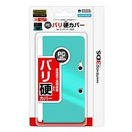 PCバリ硬カバー for 3DS クリアブルー