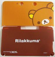 ハードカバー for ニンテンドー3DS リラックマ