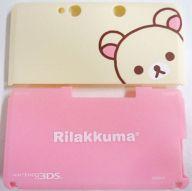 ハードカバー for ニンテンドー3DS コリラックマ