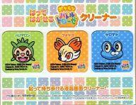 はってはがせる ポケモンバトルトローゼ クリーナー (ファミ通DS+Wii 2014/7月号特別付録)