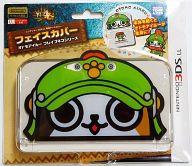 モンスターハンター4G フェイスカバー オトモアイルー ブレイブネコシリーズ(3DSLL用)