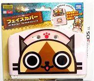 モンスターハンター4G フェイスカバー オトモアイルー フルフルネコシリーズ(3DSLL用)
