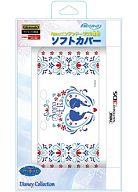 ソフトカバー アナと雪の女王(new3DS専用)