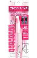 マルチタッチペン3 (ピンク)