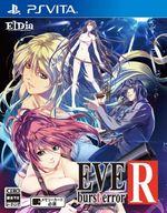 EVE burst error R [通常版]