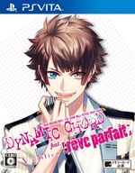 DYNAMIC CHORD feat.[reve parfait] V edition [通常版]