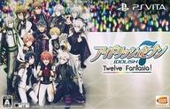 アイドリッシュセブン Twelve Fantasia! [限定版]