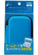セミハードカードケース ブルー