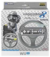 マリオカート8 ハンドル メタルマリオ