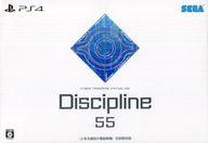 とある魔術の電脳戦機 初回限定版『Discipline 55 (ディシプリン 55)』
