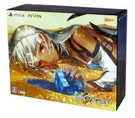 Fate/EXTELLA VELBER BOX (状態:冊子欠品)