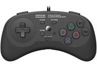ファイティングコマンダー (PS4/PS3用)