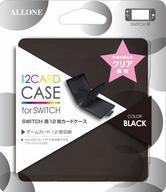 カードケース12+2枚 ブラック