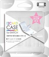 カードケース12+2枚 ホワイト