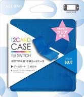 カードケース12+2枚 ブルー