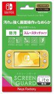スクリーンガード 防汚+スムースタッチタイプ (Switch Lite用)