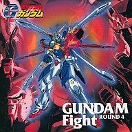 機動武闘伝Gガンダム GUNDAM FIGHT ROUND 4