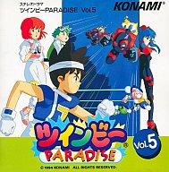 ツインビーPARADISE Vol.5
