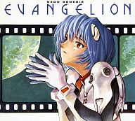 NEON GENESIS EVANGELION Soundtrack 2