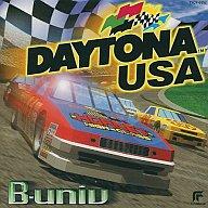 DAYTONA USA サウンドトラック