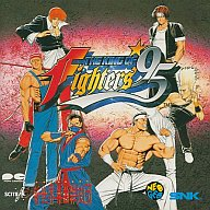 THE KING OF FIGHTERS'95 / SNK新世界楽曲雑技団