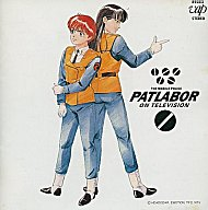 ORIGINAL SOUNDTRACK PATLABOR ON TELEVISION