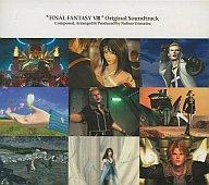 FINAL FANTASY VIII オリジナルサウンドトラック[通常版]