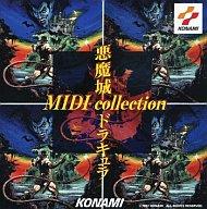 悪魔城ドラキュラ MIDIコレクション