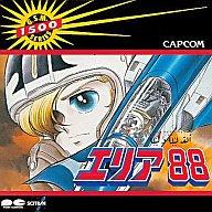 エリア88(アルフ ライラ ワ ライラ) / CAPCOM
