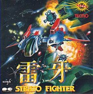 雷牙 STRATO FIGHTER / TECMO