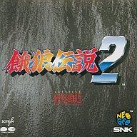 餓狼伝説2 SNK NEO SOUND ORCHESTRA