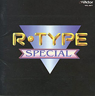 R・TYPE SPECIAL